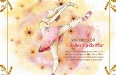 watercolor-ballerina-dancer-background-vector