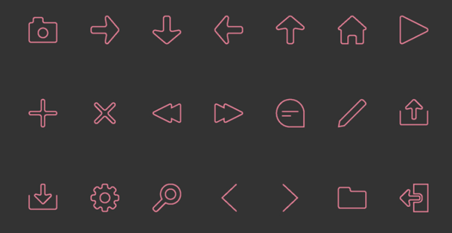 21 Simple UI UX Icons Vector