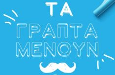 Creative Greek Font