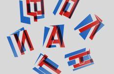 FOLIO Vector Font