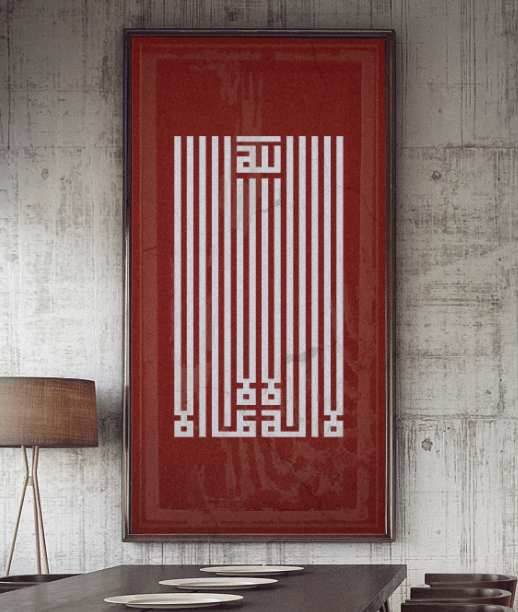 KUFİ Creative Poster Mockup PSD-min
