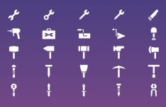 25 Minimal Tools Sketch Icons-min