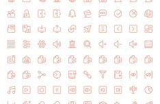 80 Vector Stroke Icons For UI UX Design