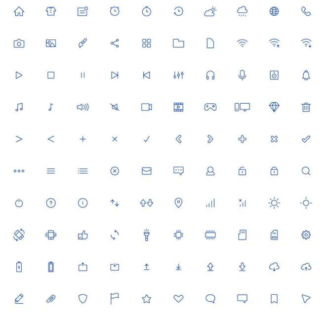 100 Minimal Stroke Icons Vector