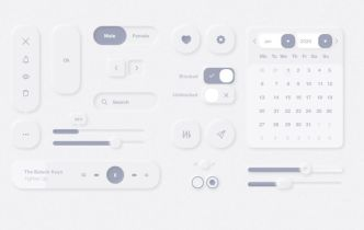 Grey Neumorphism UI Kit For Figma