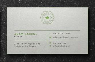 Letterpress Business Card PSD Template