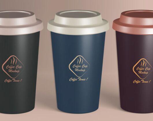 Glossy Coffee Cup PSD Mockups
