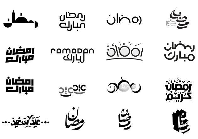 Ramadan Typography Vector