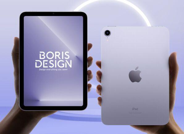 Realistic iPad Mini 2021 PSD Mockup