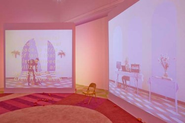Alex Da Corte and Jayson Musson, Easternsports, 2014, installation view, Institute of Contemporary Art, University of Pennsylvania. Photo: Aaron Igler/Greenhouse Media. Courtesy of the artists and Fleisher/Ollman Gallery, Joe Sheftel Gallery, and Salon 94.