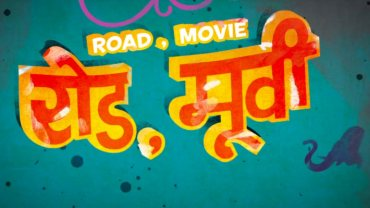 Road-Movie-Title-Sequence-by-Shine