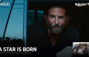 A star is born su RAKUTEN TV copy