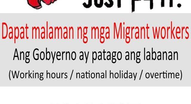 Dapat malaman ng mga Migrant workers:Gobyerno nakawin ng patago ang labanan