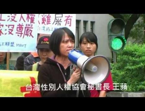 [新聞稿] 「血拼休假、移工嗆聲」移工大遊行 行前記者會