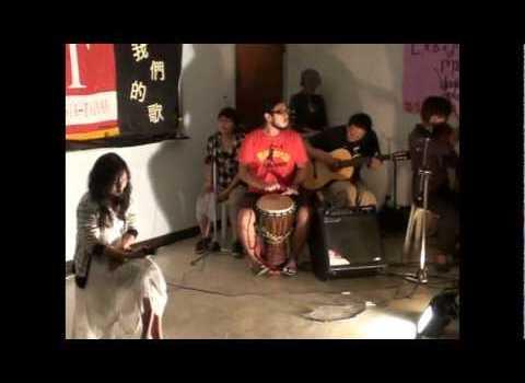唱我們的歌:印尼移工唱作班成果發表!