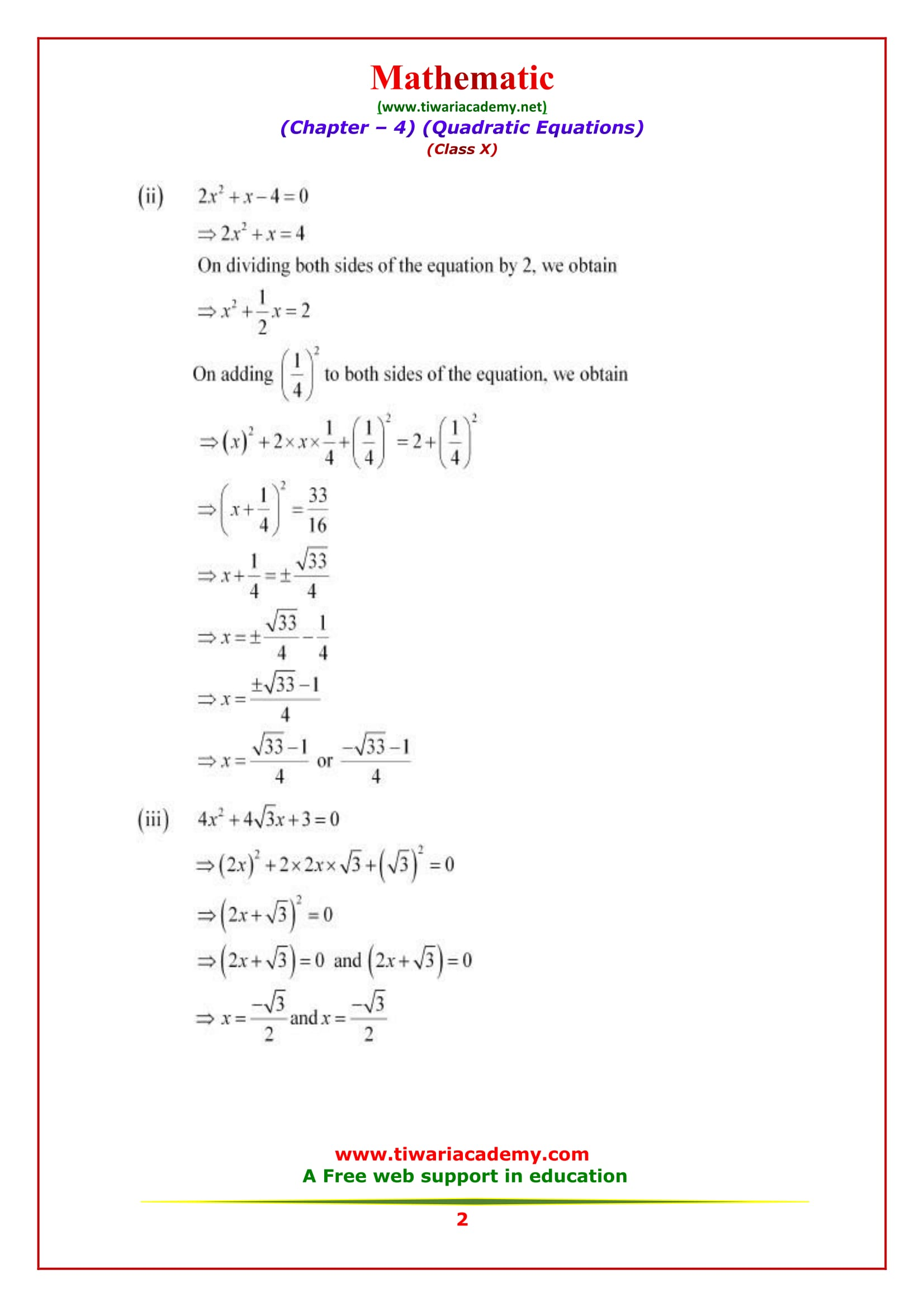 Ncert Solutions For Class 10 Maths Chapter 4 Exercise 4 3