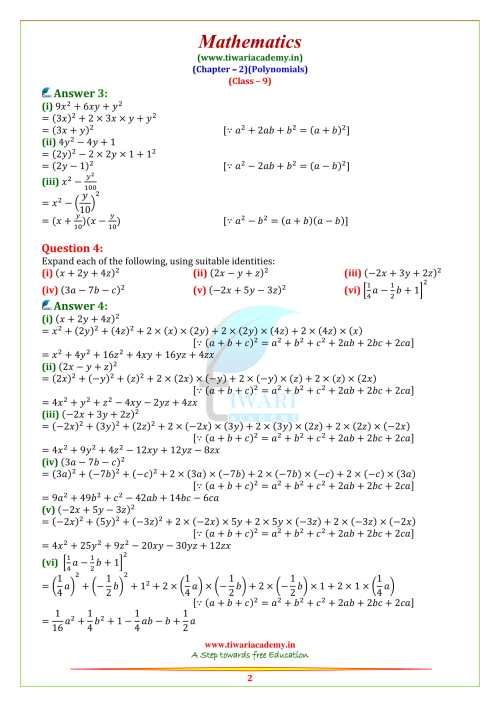 small resolution of NCERT Solutions for Class 9 Maths Chapter 2 Polynomials in PDF
