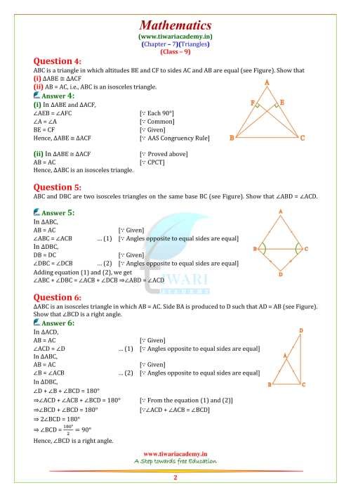 small resolution of NCERT Solutions for Class 9 Maths Chapter 7 Triangles Exercise 7.1 - 7.5