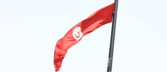 Tunisie - Flag