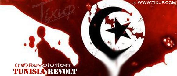 Sidi Bouzid - Révolution
