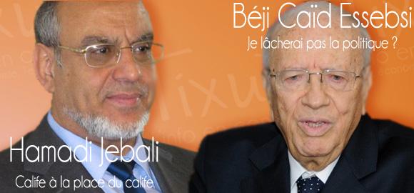 Hamadi Jebali - Béji Caïd Essebsi