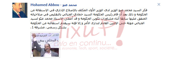 Publication de Mohamed Abbou