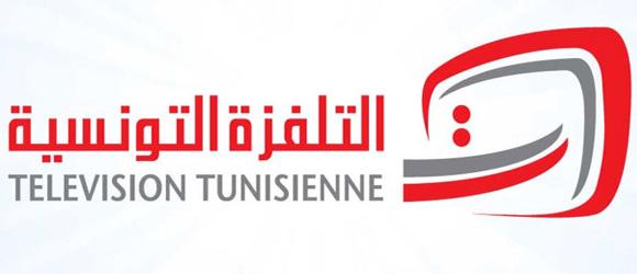Télévision Al Wataniya - TTN1