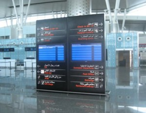 Aeroport Enfidha