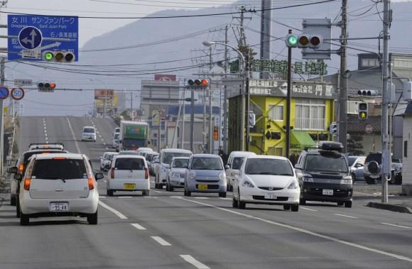 Japon - Photo 9 (Après)