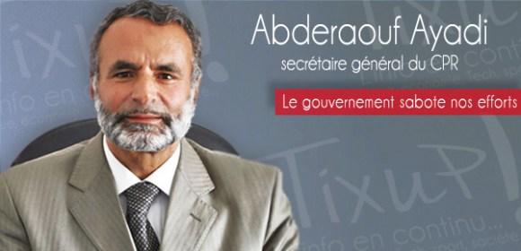 Abderaouf Ayadi
