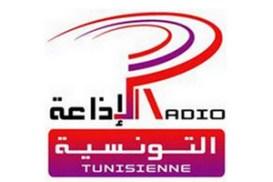 Radio Tunisienne