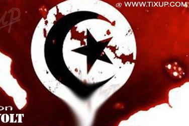 tunisia revolution