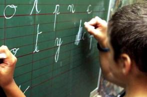école primaire Tunisie