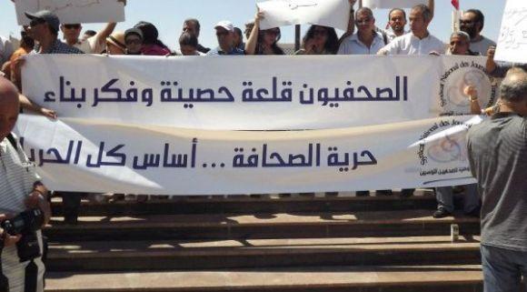 Manifestation des journalistes