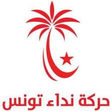 Mouvement Appel de la Tunisie - MAT