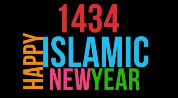 Calendrier islamique - 1434