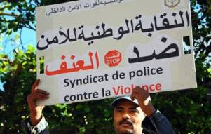 Manifestation Police