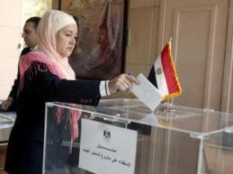 Égypte: Référendum sur la Constitution