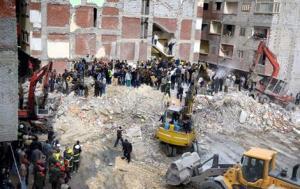 Effondrement d'un immeuble en Alexandrie (Égypte)
