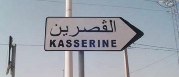 Les habitants du Kasserine annoncent une semaine de colère