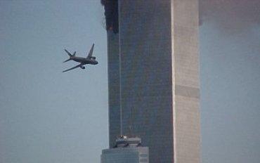 11 Septembre 2010 : Un morceau d'avion d'1 mètre 50 trouvé
