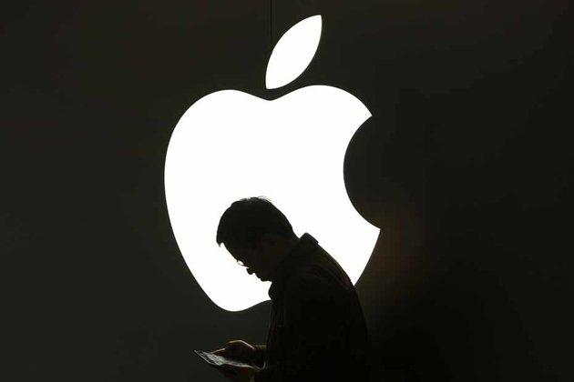 Le groupe informatique américain Apple s'apprêtait mardi à réaliser un emprunt obligataire de 17 milliards de dollars, un montant record pour une entreprise, selon le Wall Street Journal qui cite des investisseurs proches de l'opération