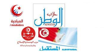 Fusion de 4 partis de mouvance destourienne et constitution de l'Initiative Nationale Destourienne