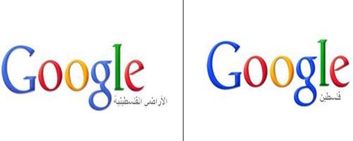 Google changeant la mention territoires palestiniens par Palestine