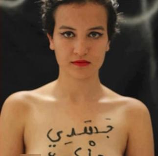 """Un éventuel """"Non Lieu"""" pour Amina de Femen ?"""