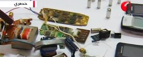 Explosifs et armes saisis suite à l'arrestation d'un terroriste le 17 mai