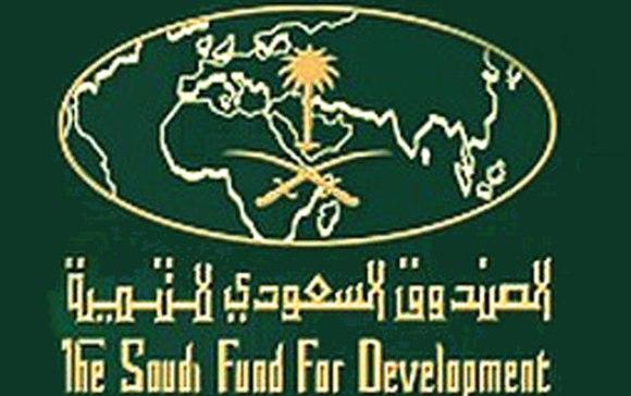 Le Fond Saoudien pour le Développement accorde un crédit de 150 millions de dollars à la Tunisie