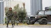 Tunisie : Une autre prolongation de l'état d'urgence ?