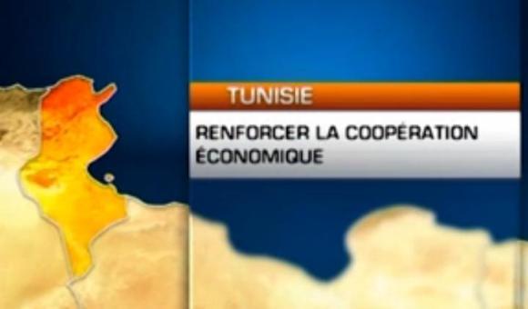 Tunisie ~ Turquie : Renforcement de la coopération économique