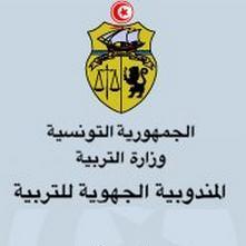 BAC 2013 : Surveillance militaire à Gafsa, Kebili et Tozeur